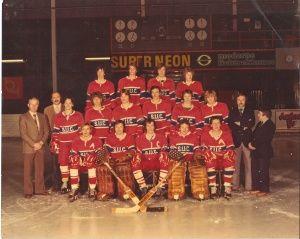 Het 1e team van Utrecht 1977